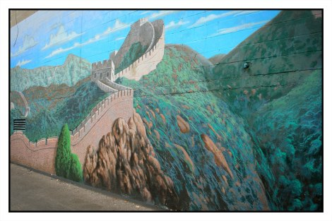 The Great Wall of China Mural, 2013